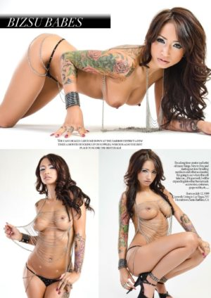 Bizsu Magazine - Fall 2013 - Ana Braga 4