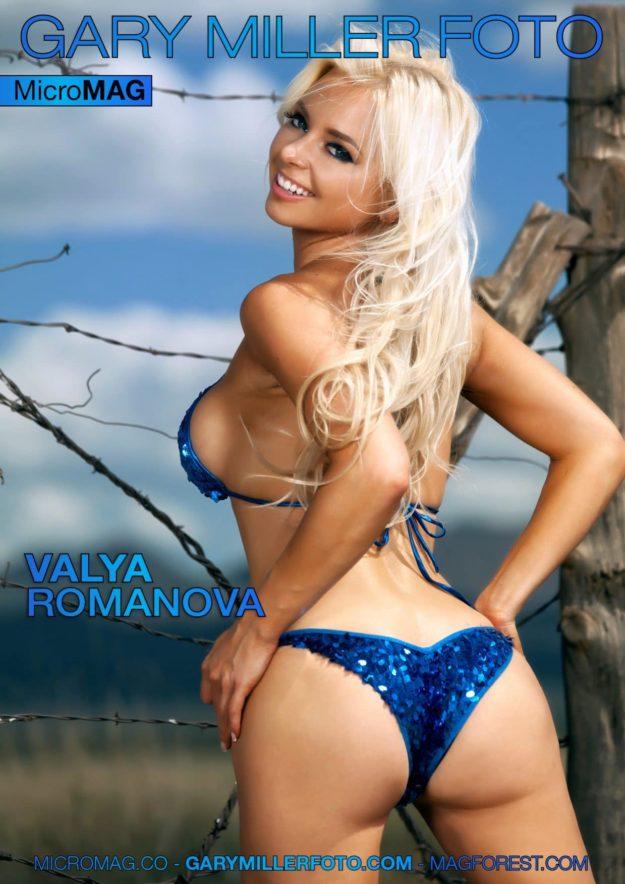Gary Miller Foto MicroMag – Valya Romanova