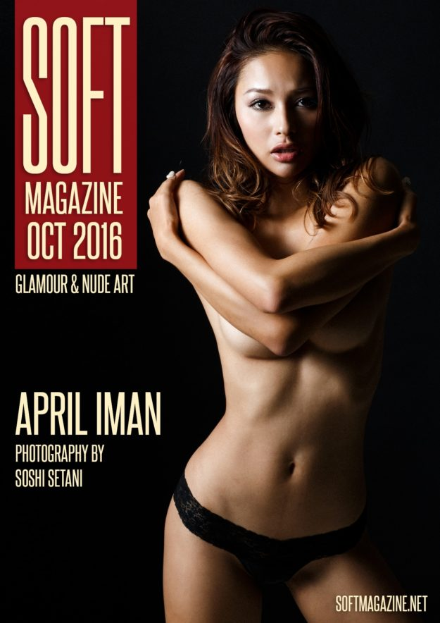 Soft – October 2016 – April Iman