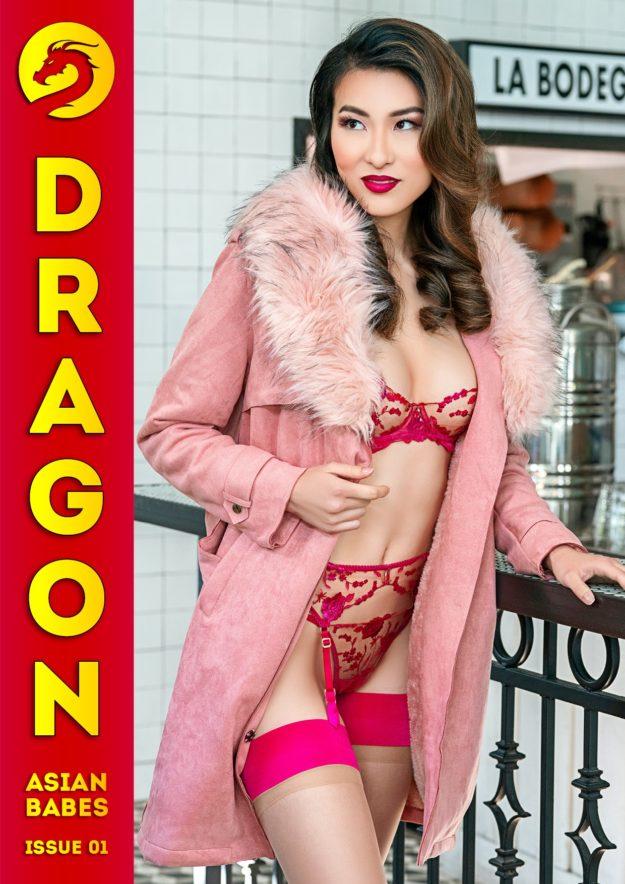 Dragon Magazine – February 2020 – Jiajia Chen