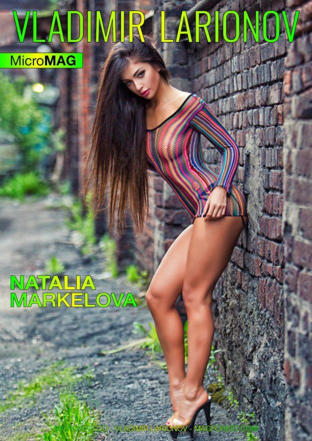 Vladimir Larionov Micromag – Natalia Markelova – Issue 4