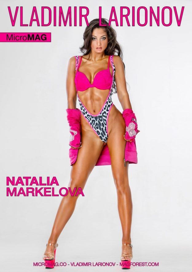 e da bdece Vladimir Larionov Natalia Markelova