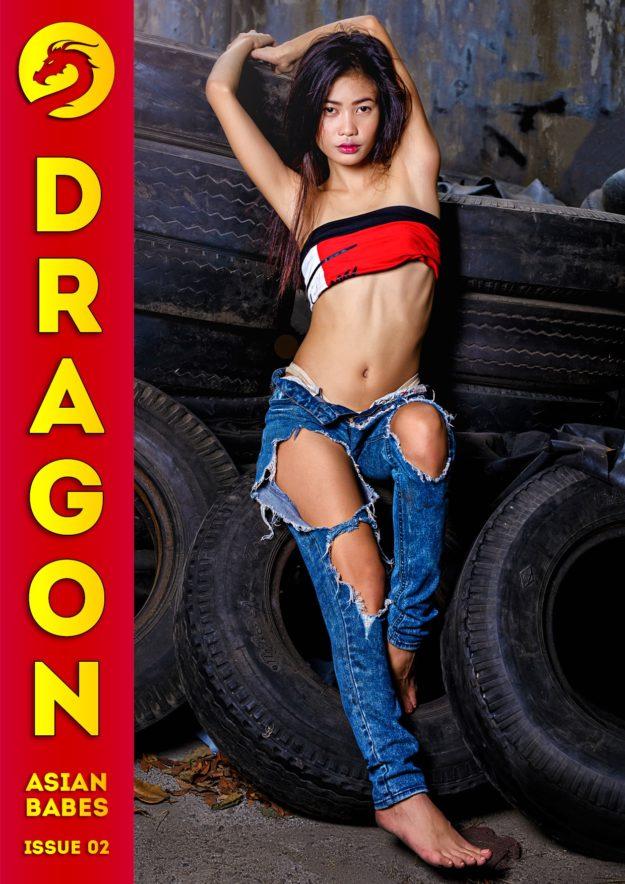 Dragon Magazine – May 2020 – Fujiko Resha