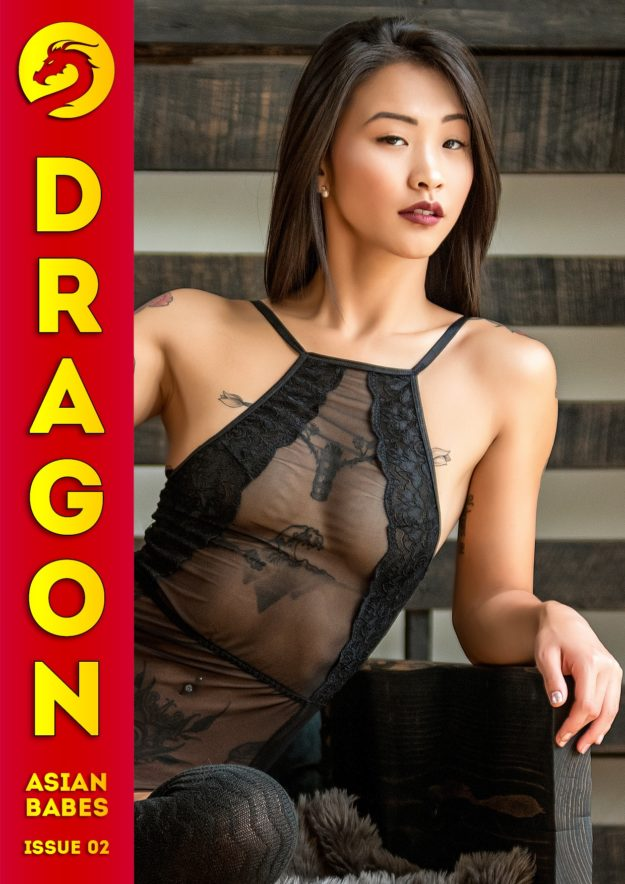 Dragon Magazine – May 2020 – Tk Margaret