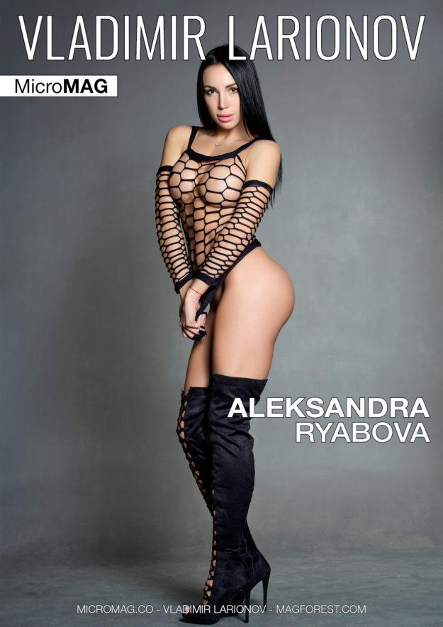Vladimir Larionov Micromag – Aleksandra Ryabova – Issue 2