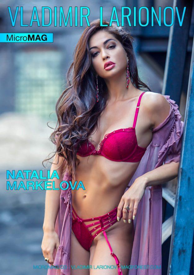 Vladimir Larionov Micromag – Natalia Markelova – Issue 8