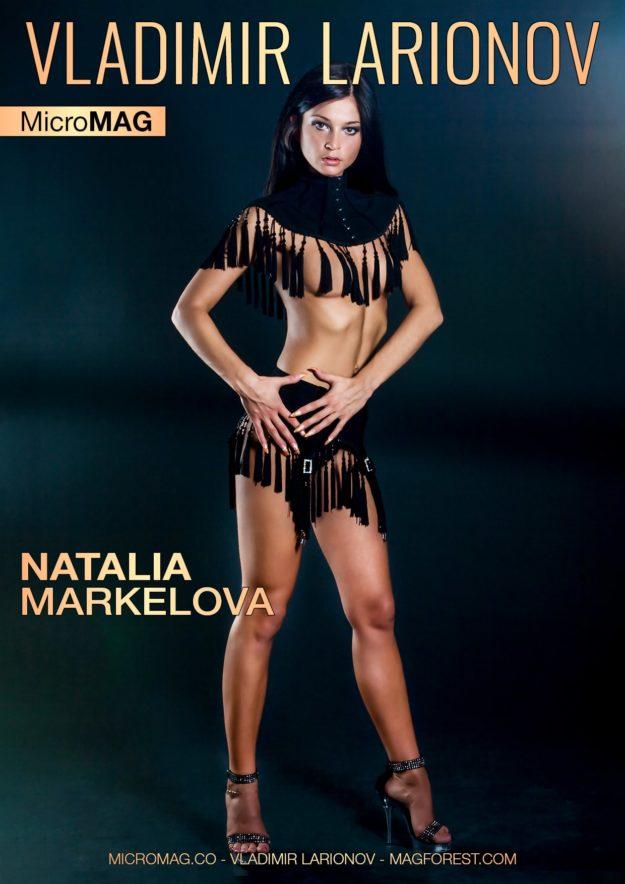 Vladimir Larionov Micromag – Natalia Markelova – Issue 2