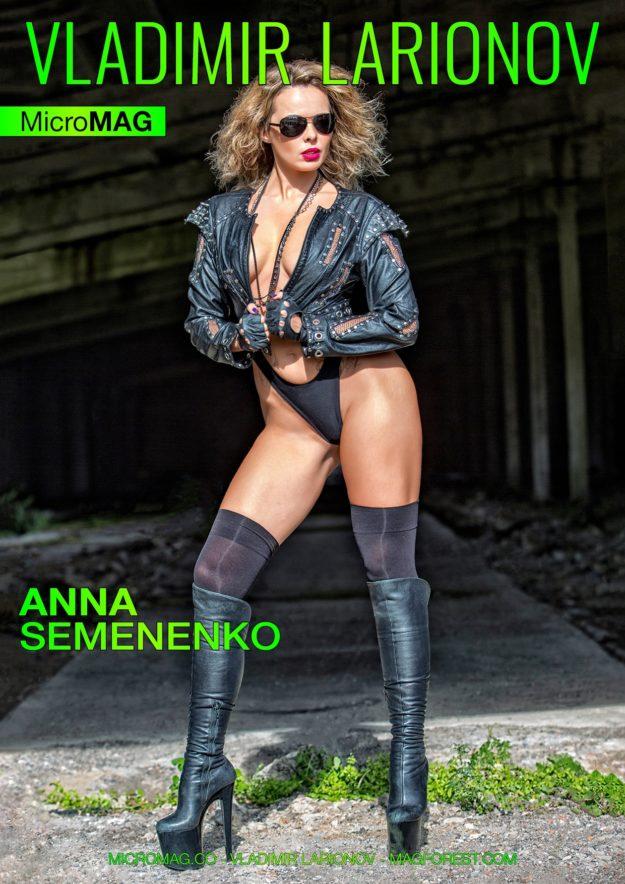 Vladimir Larionov Micromag – Anna Semenenko – Issue 1
