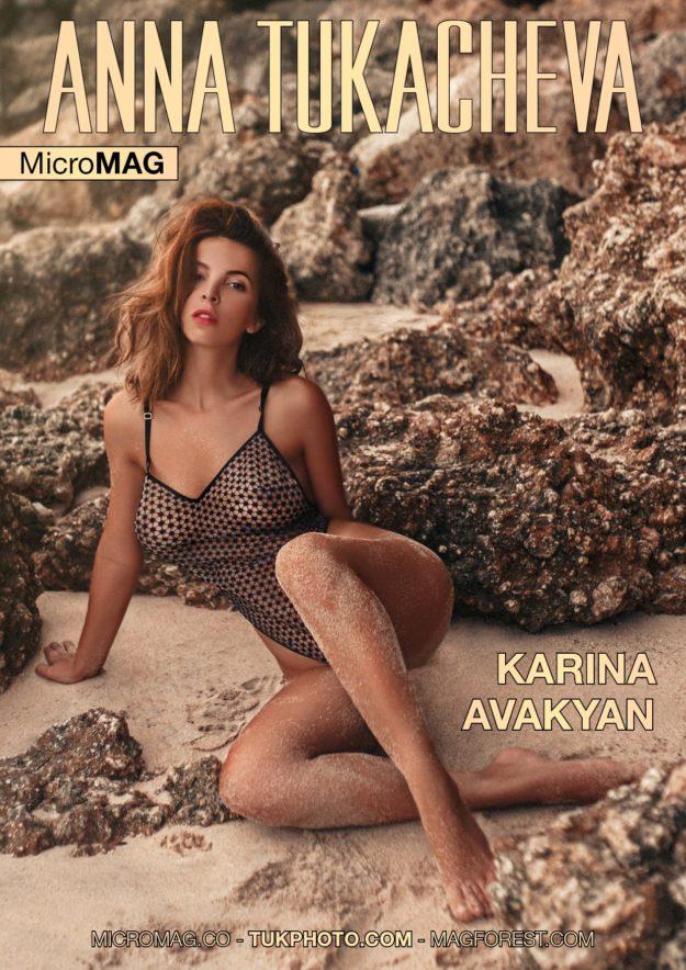 Anna Tukacheva Micromag – Karina Avakyan