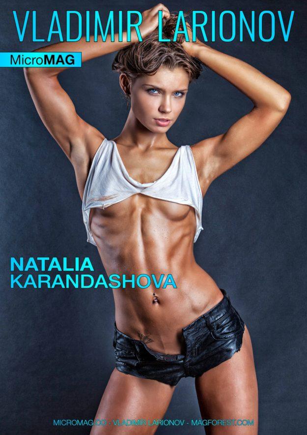 Vladimir Larionov Micromag – Natalia Karandashova