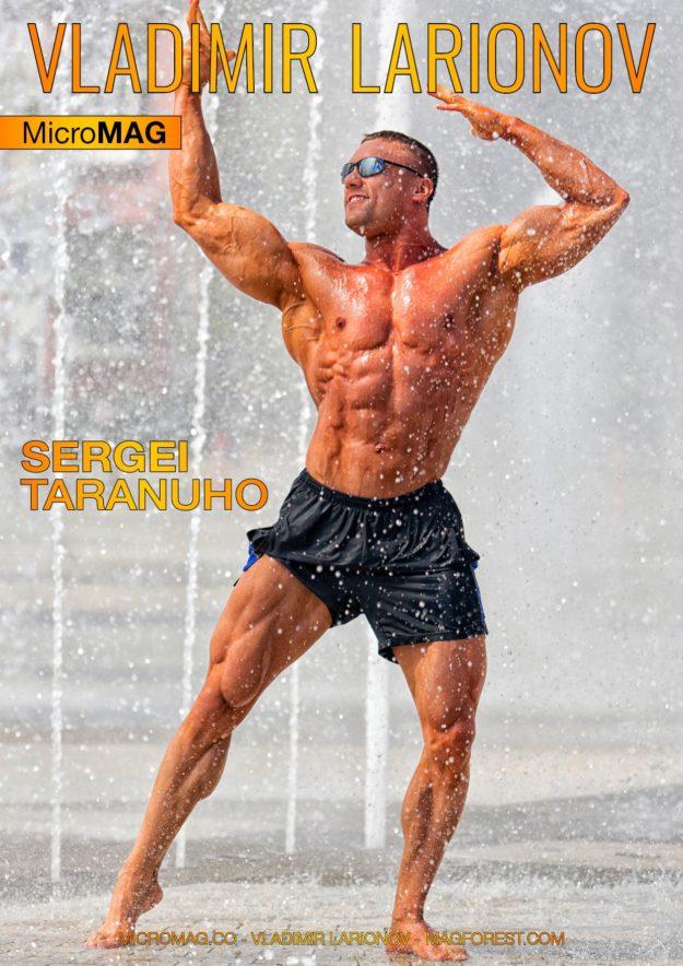 Vladimir Larionov Micromag – Sergei Taranuho