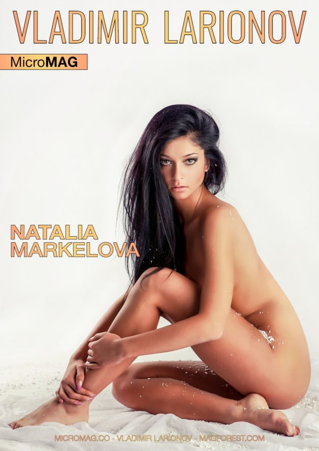 Vladimir Larionov Micromag – Natalia Markelova – Issue 6